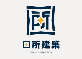 田所建築DTPデザイン